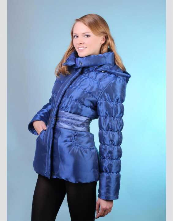 Куртка Из Изософта Купить